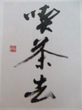 h7594.jpg