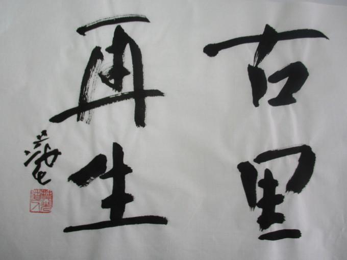 k00416.jpg