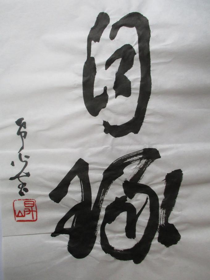 h29581.jpg